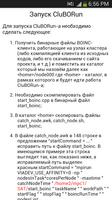 Docx Reader screenshot 4
