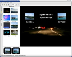 DVDStyler screenshot 2