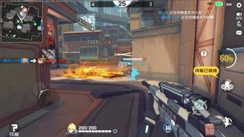 Ace Force screenshot 4