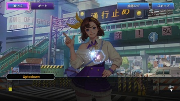 The King of Fighters ALLSTAR (Asia) screenshot 6