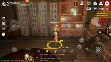 Blade & Soul Revolution (KR) screenshot 6