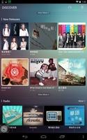 JOOX Music screenshot 6