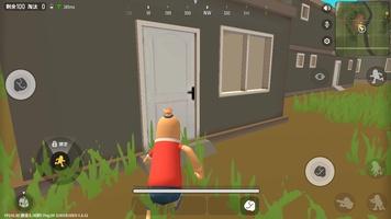 Sausage Man screenshot 10