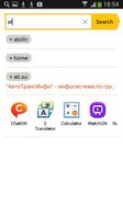Yandex.Search screenshot 6