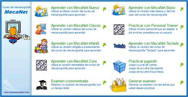 MecaNet.Collection screenshot 2