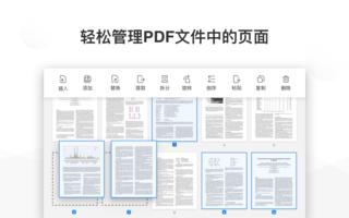 PDF Reader Pro screenshot 3