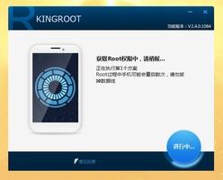 KingRoot PC screenshot 2