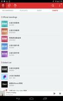 NetEase Cloud Music screenshot 2