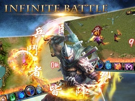 ConquerOnline screenshot 7