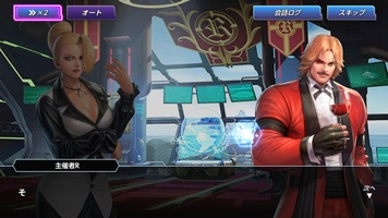 The King of Fighters ALLSTAR (Asia) screenshot 7