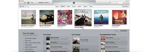 iTunes screenshot 9