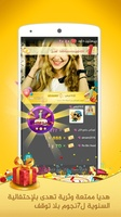 7Nujoom: Live Stream Video Chat screenshot 13