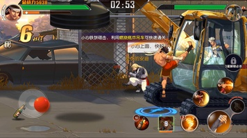 The King of Fighters: Destiny screenshot 2