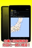 yurekuru call screenshot 4