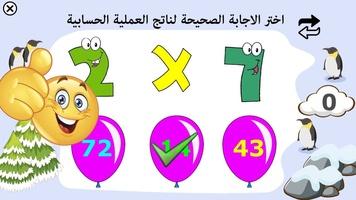 قلم اطفال   العاب اطفال 👸🤴🖌🖍📐⌛ screenshot 3