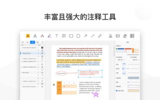 PDF Reader Pro screenshot 4