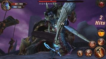Blade of God (Asia) screenshot 5