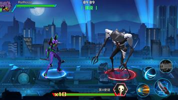 Evangelion: Dawn Break (Asia) screenshot 2