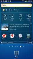 Yandex.Search screenshot 2