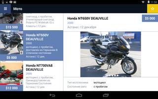 Kolesa.kz screenshot 20