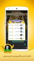7Nujoom: Live Stream Video Chat screenshot 12