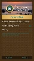 Prayer Now screenshot 9