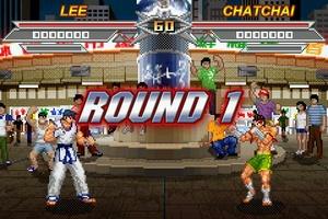 Kung Fu Do Fighting screenshot 9