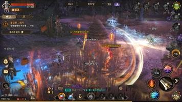 Dragon Raja 2 - Future Walker screenshot 6