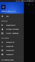 DamonPS2 - PS2 Emulator - PSP PPSSPP PS2 Emu screenshot 3
