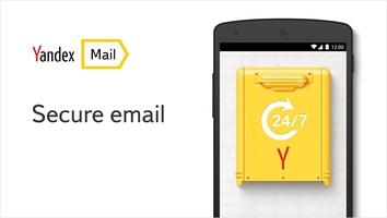 Yandex.Mail screenshot 2