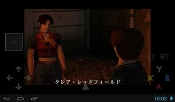 Reicast Dreamcast Emulator screenshot 5