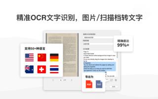 PDF Reader Pro screenshot 7