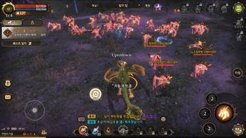 Dragon Raja 2 - Future Walker screenshot 9