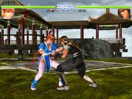 Retro Arch screenshot 3