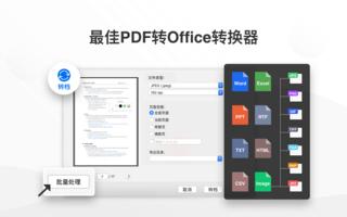 PDF Reader Pro screenshot 6