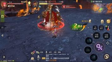 Dragon Nest 2 screenshot 11
