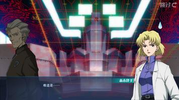 Evangelion: Dawn Break (Asia) screenshot 8