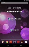 Zaycev - Music MP3 screenshot 2