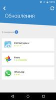 Uptodown App Store screenshot 6