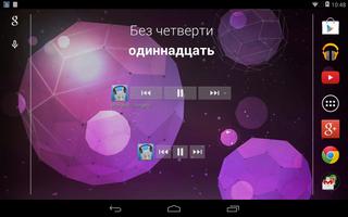 Zaycev - Music MP3 screenshot 9