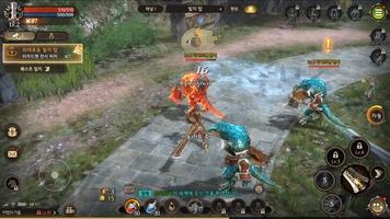 Dragon Raja 2 - Future Walker screenshot 2