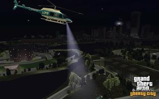 GTA: San Andreas Liberty City screenshot 2