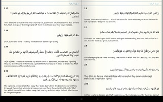 Quran Android screenshot 3