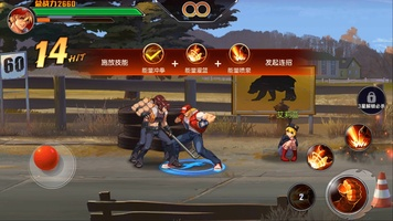 The King of Fighters: Destiny screenshot 10