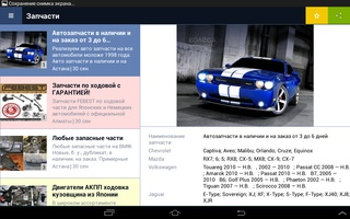 Kolesa.kz screenshot 16