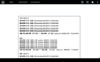 EBookDroid screenshot 12