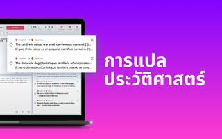 Lingvanex Translator screenshot 6