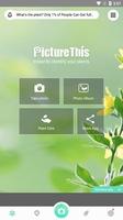 PictureThis screenshot 10
