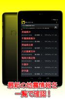 yurekuru call screenshot 3