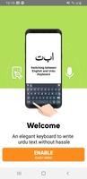 Easy Urdu Keyboard screenshot 2